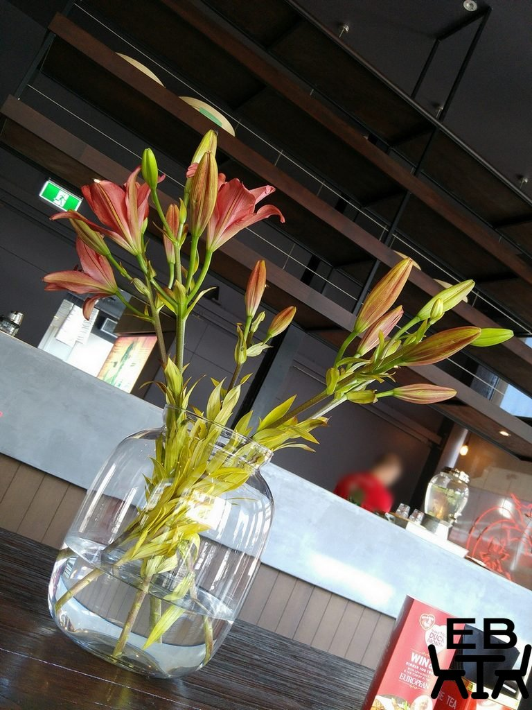 Rogue spice canteen flowers