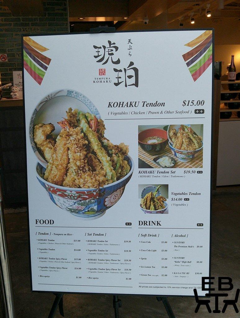 Tempura Kohaku menu.