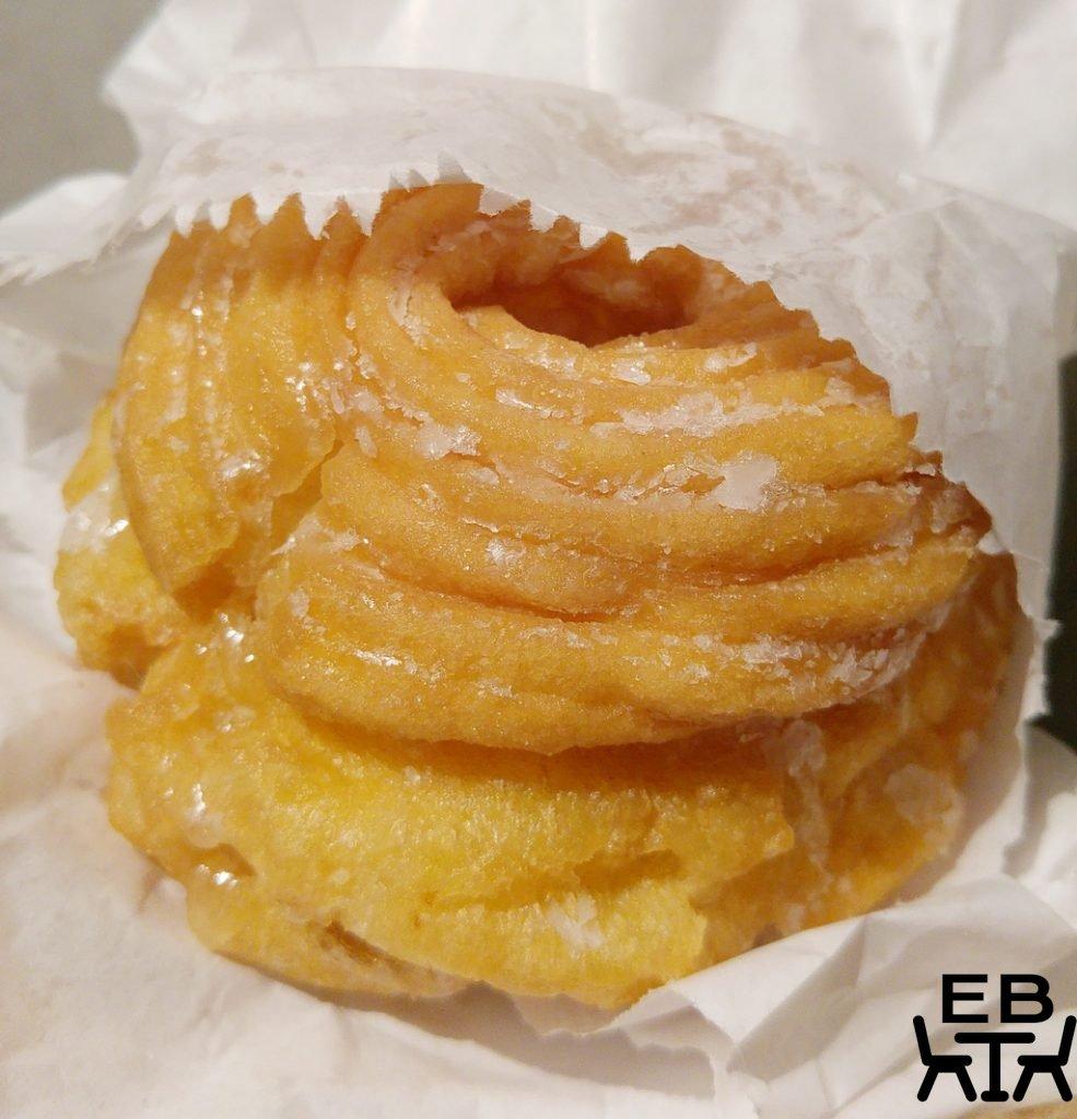 Backerei balzer doughnut