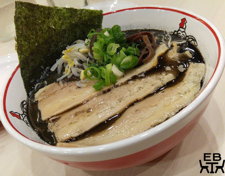 Ikkoryu black garlic pork belly