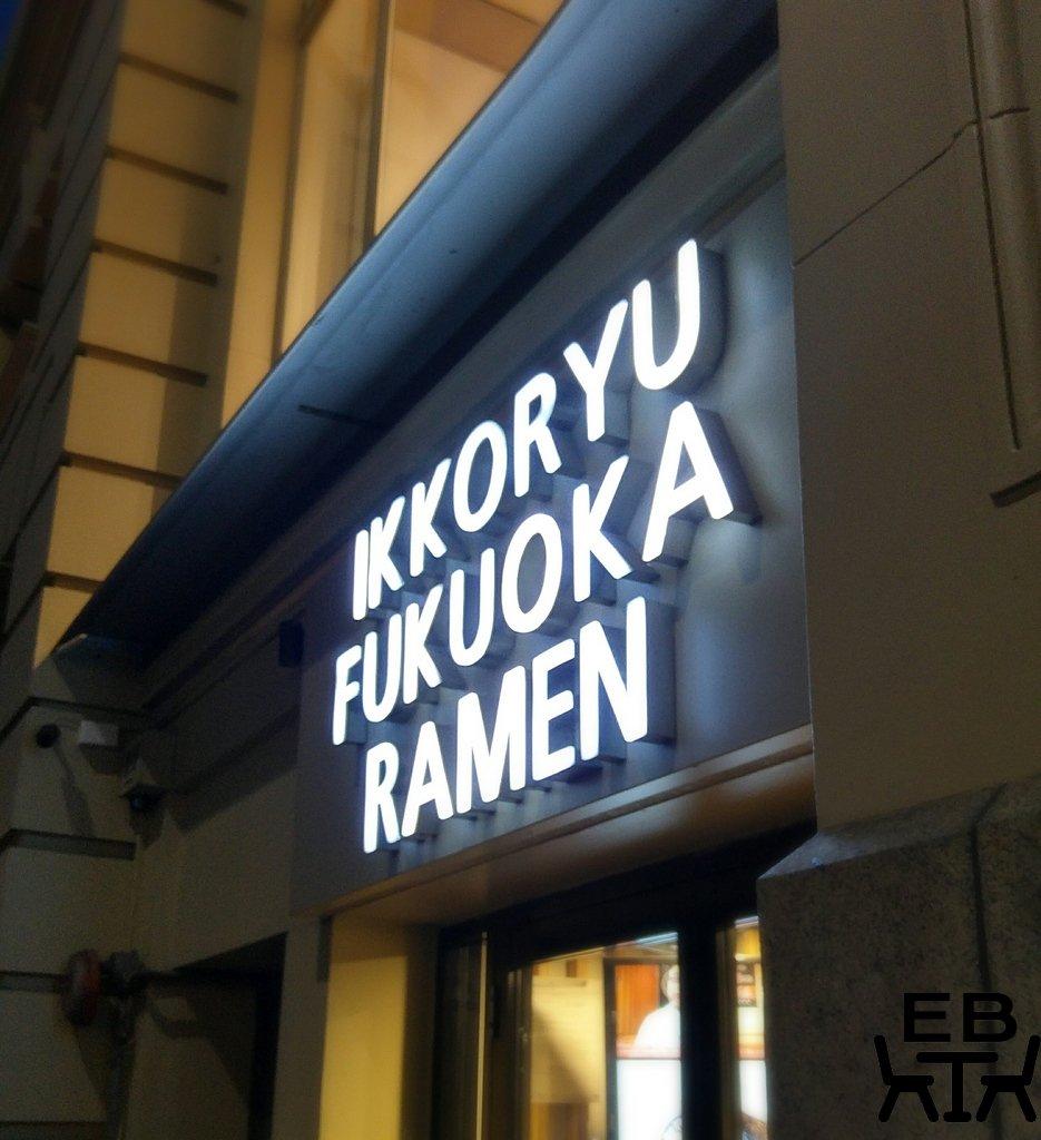 Ikkoryu fukuoka sign