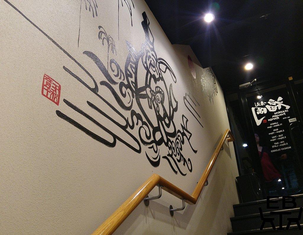 Ikkoryu fukuoka stairs