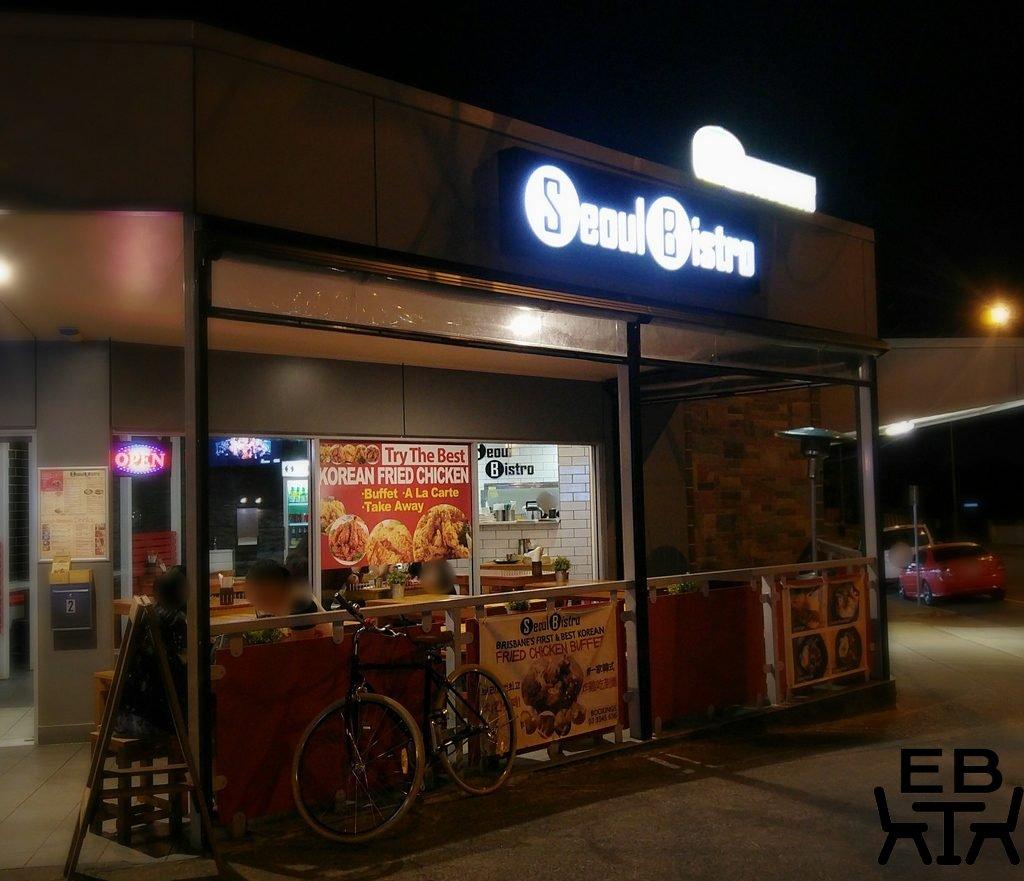 Seoul bistro outside