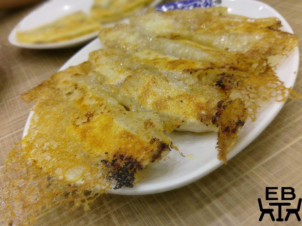 golden dumpling fried dumplings