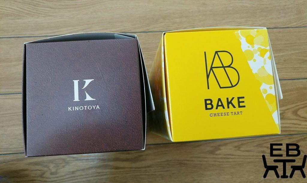 bake cheese tart box