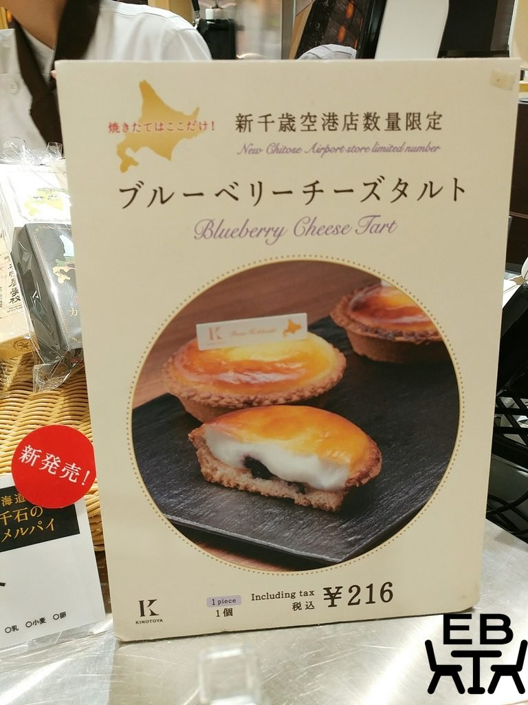 kinotoya bake cheese tart new chitose