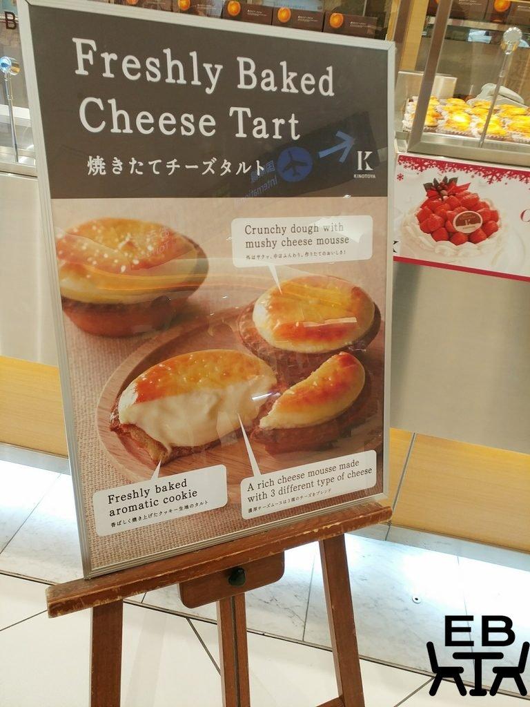 kinotoya bake cheese tart new chitose