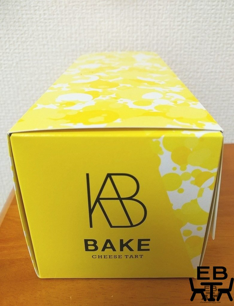 bake cheese tart kyoto