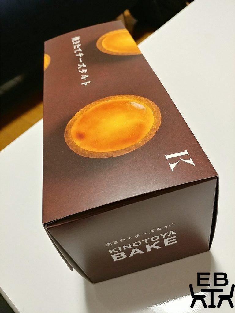 kinotoya bake cheese tart sapporo