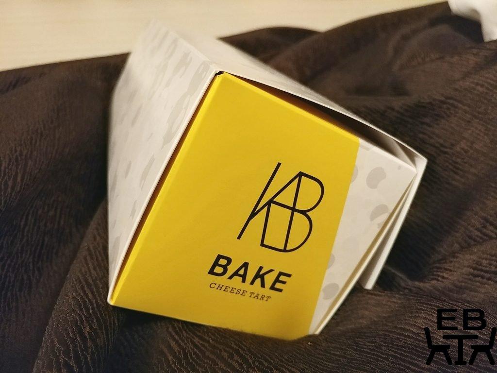 bake cheese tart tokyo box