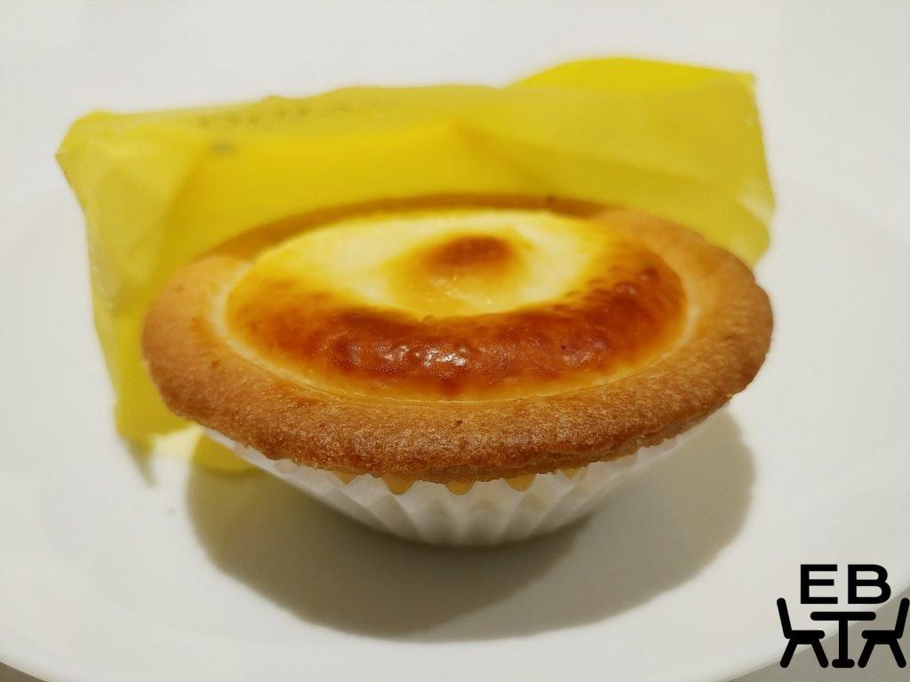 hokkaido baked cheese tart tart