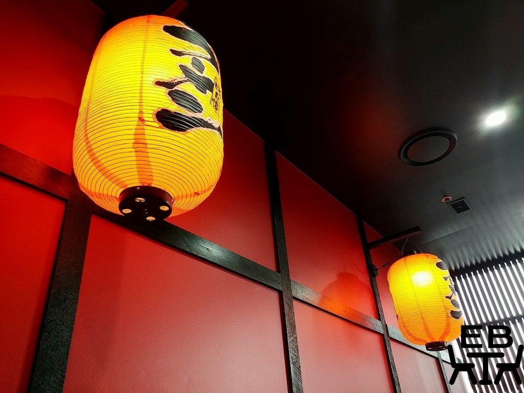 genkotsu ramen upp mt gravatt lanterns