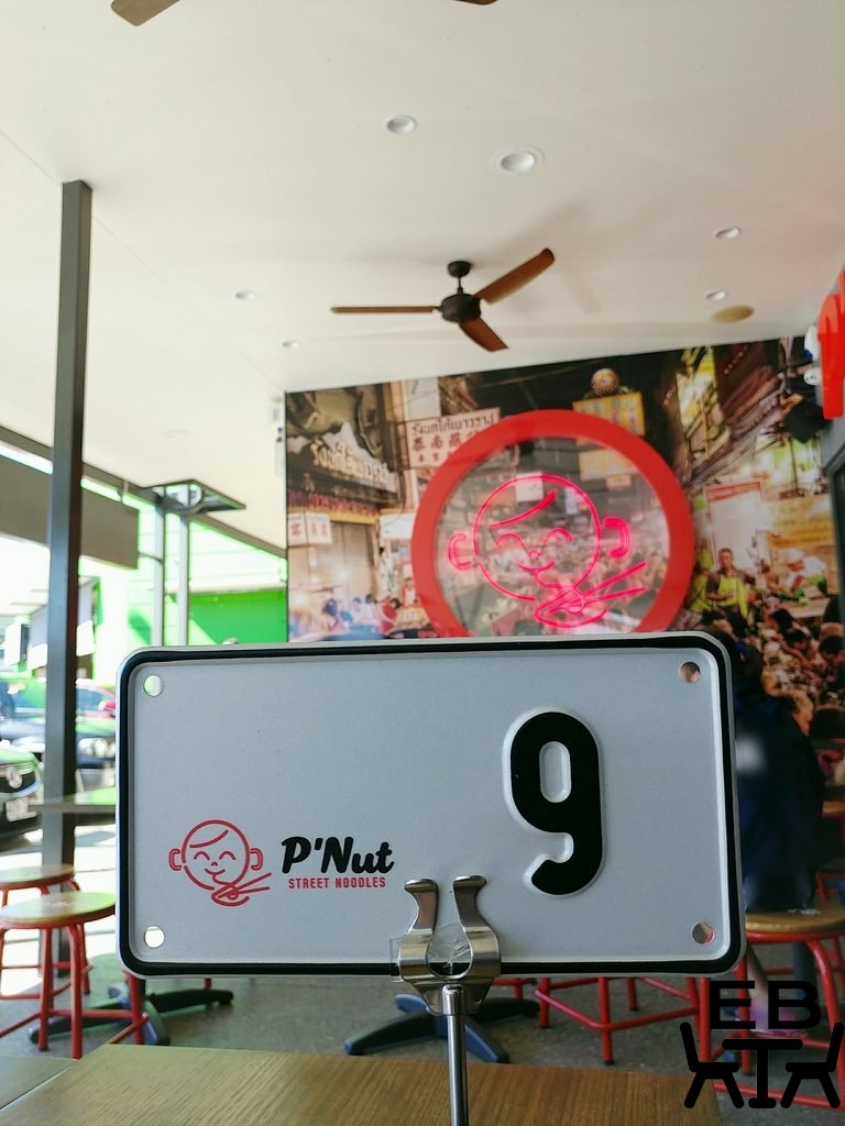 pnut street noodles windsor sign