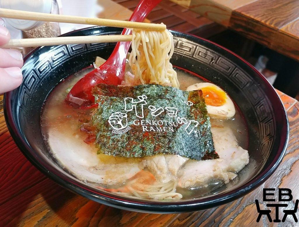 genkotsu ramen upp mt gravatt gyokai