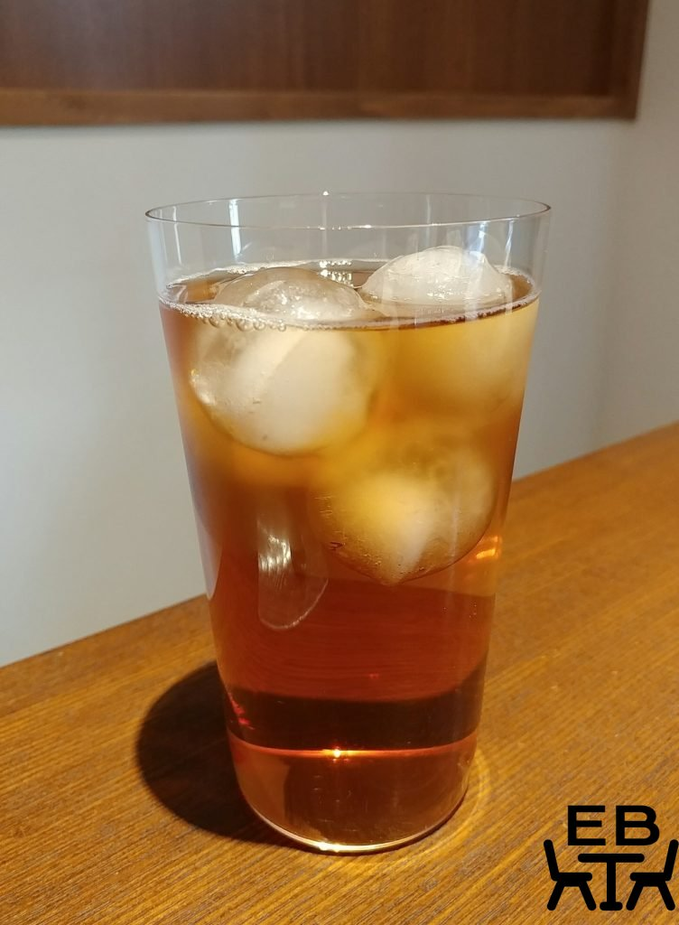 le sputnik iced tea