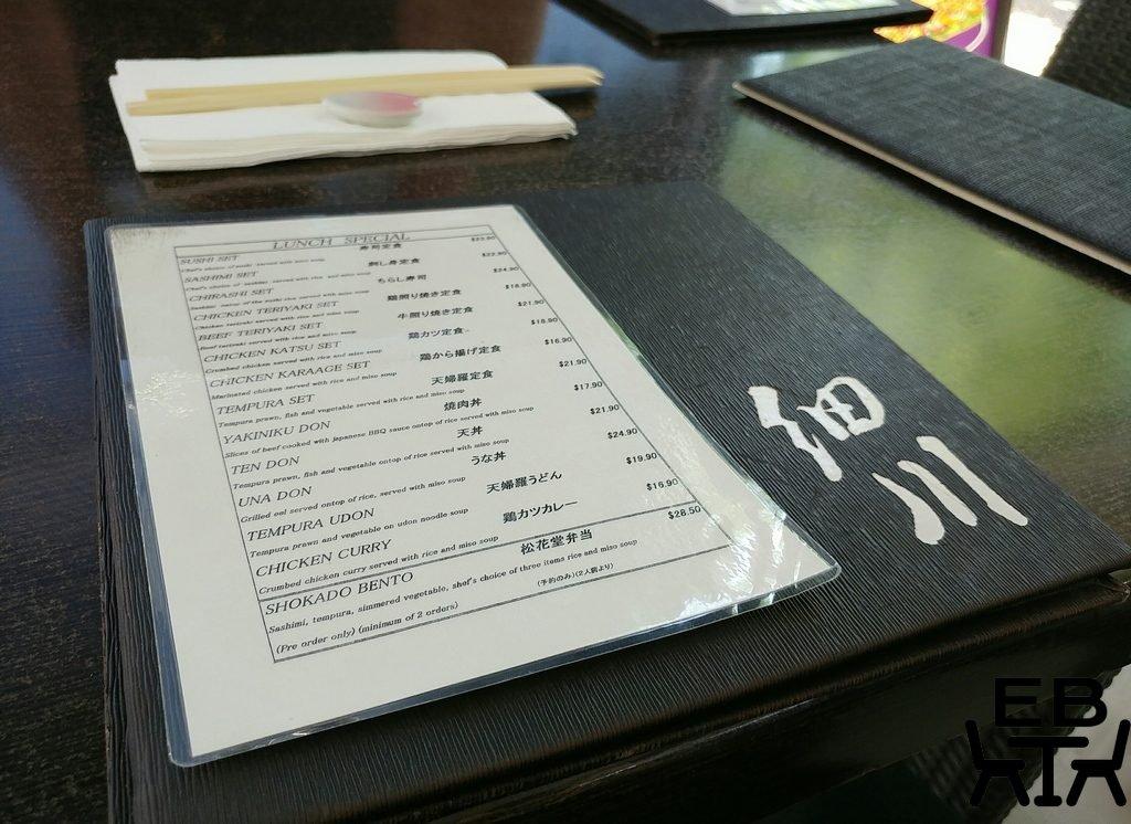 hosokawa japanese restaurant menu