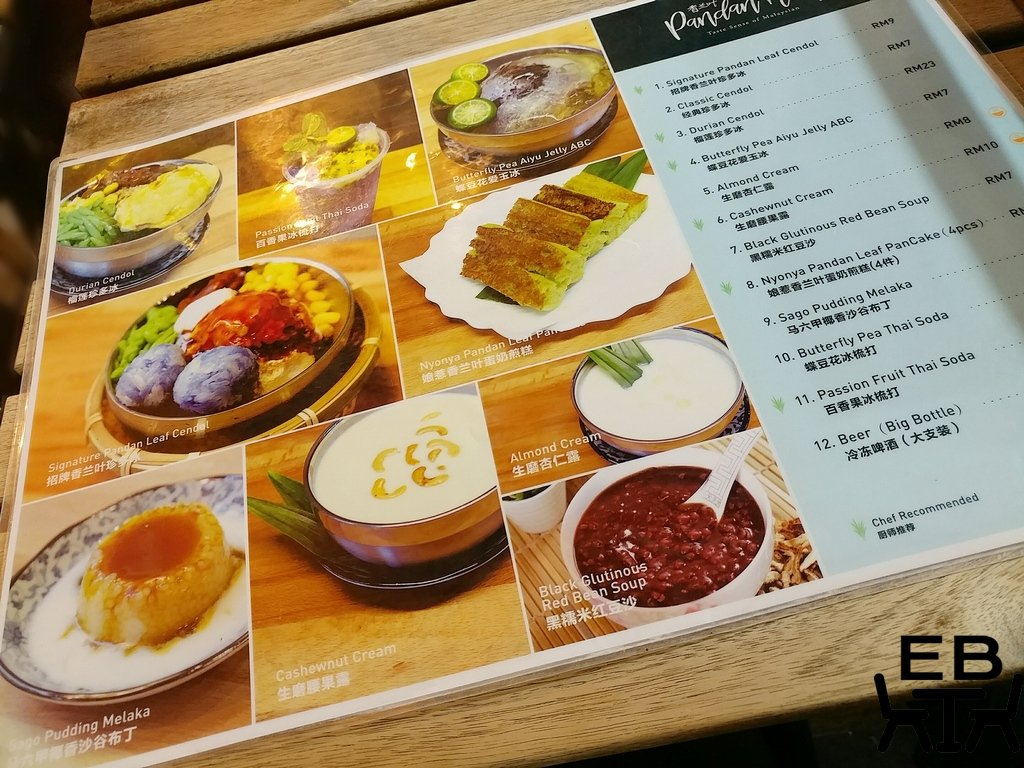 pandan leaf menu