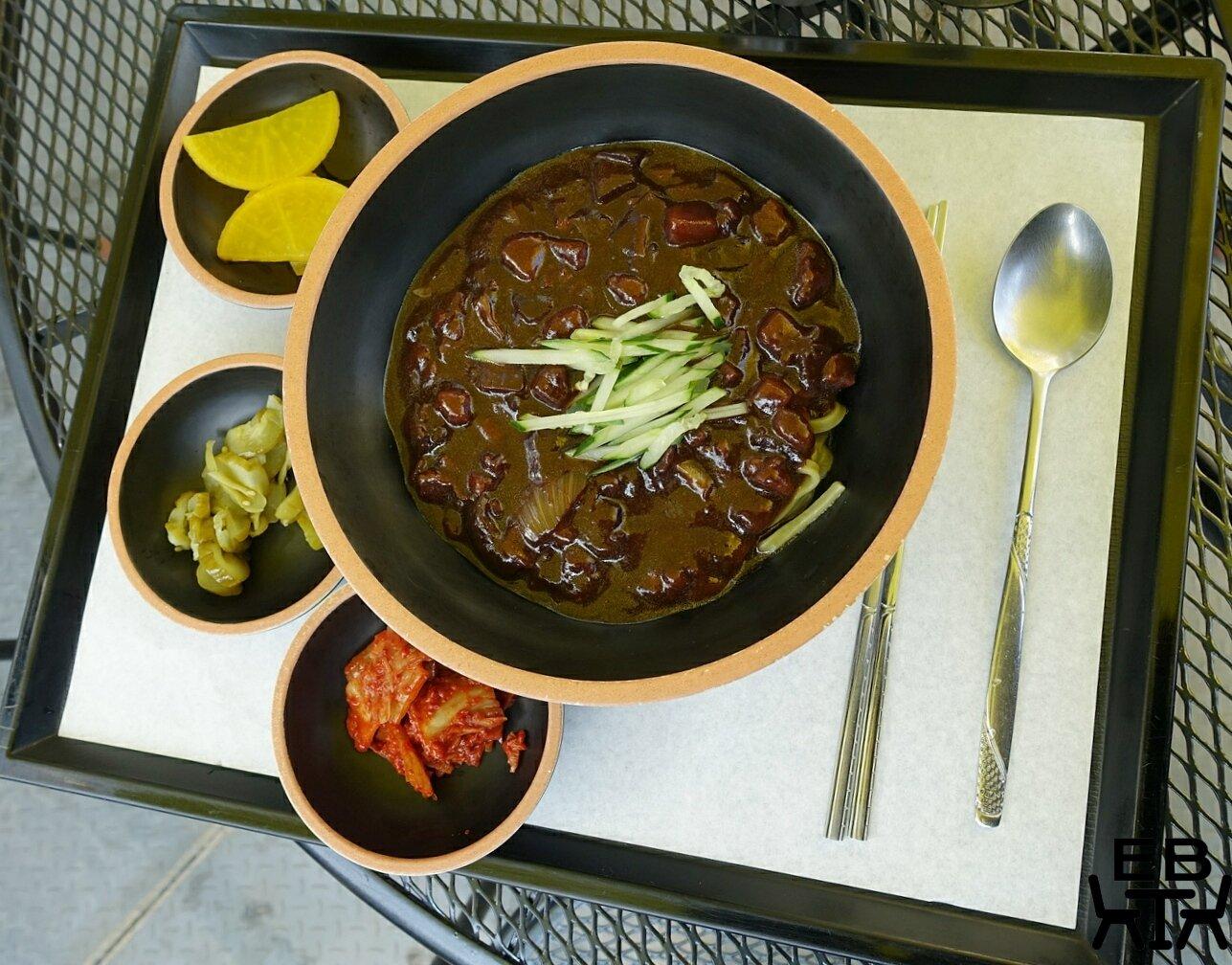 boseong daehan dawon jjajangmyeon
