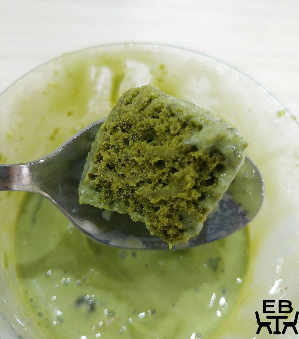botanical lab matcha sundae