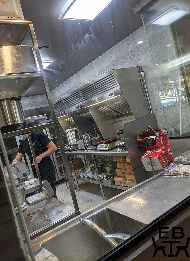 kengu ramen kitchen