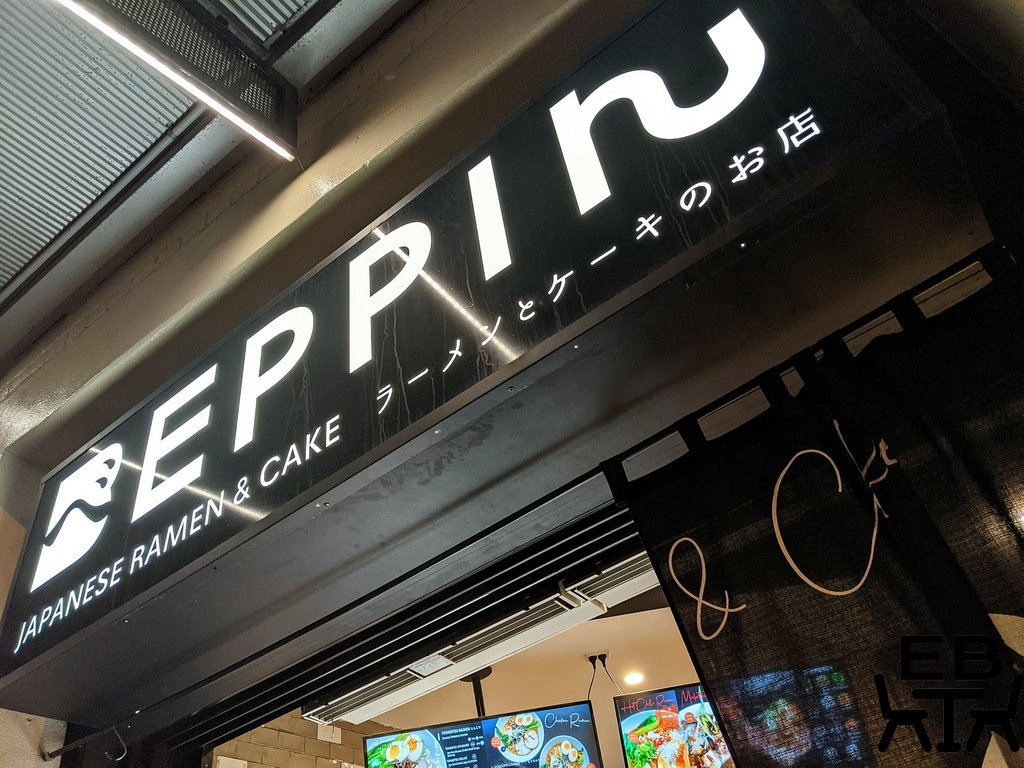 beppin ramen and cake sign
