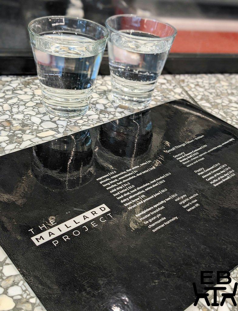 maillard project drinks menu