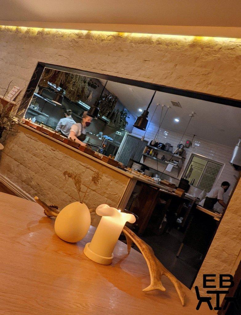 elska kitchen